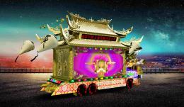 Lu Yang, Delusional Mandala, 2015 (still), Multichannel color video installation, with sound, dimensions variable, © Lu Yang & Société