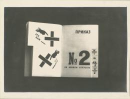 László Moholy-Nagy Wohin geht die typographische Entwicklung, Tafel 12 Fotografie, 1929 © Kunstbibliothek, Staatliche Museen zu Berlin