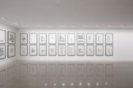 Ausstellungsansicht Steve Reinke. Butter 6. März bis 21. Juni 2020, Courtesy of the artist and Galerie Isabella Bortolozzi, Berlin Photo: Stephan Wyckoff, ©mumok
