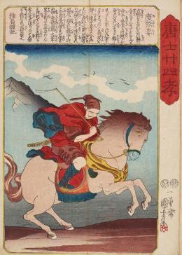 Utagawa Kuniyoshi, Yu Qianlou (Yukenrō) aus der Serie 24 Formen kindlicher Pietät in China, um 1848 © MAK/Georg Mayer