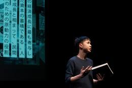 Ho Rui An, Asia the Unmiraculous, 2018–2020, Foto: Yasuhiro Tani, Courtesy Yamaguchi Center for Arts and Media