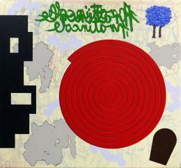 Fabian Peake, The Red Spiral, 2017-2017. Öl auf Leinwand, 180 x 195 cm; Courtesy of the artist