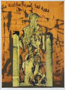 Bethlehem - 2019 Mischtechnik auf Leinwand 70 x 50 cm © Galerie Welz