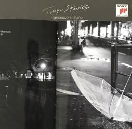 Francesco Tristano, Tokyo Stories