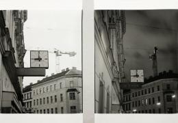 Duscha Andreas: Ohne Titel, Jörgerstrasse Wien, 2018. Handabzug auf Baryt, Diptych; Courtesy Christine König Galerie, Wien