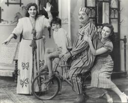 Baba Amin (ET 1950)