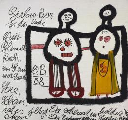 Ida Buchmann, Liebes-Paar in der Kiste, 1988, Acryl, Edding, Wachskreiden auf Leinwand/Acrylic, 132,5 x 126,8 cm, Courtesy Erbengemeinschaft Ida Buchmann
