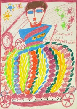 Aloïse Corbaz, Bouquet féérique 1er août/Fairlike Bouquet 1 st August, Ölkreiden auf Papier, 61,2 x 43,2 cm, Courtesy Fondation Aloïse, Chigny