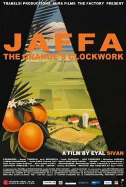 Jaffa – The Orange's Clockwork