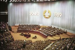 José Giribás Marambio, Offizieller Feierakt zum 40-jährigen Bestehen der DDR am 6. Oktober 1989, drei Tage vor dem Mauerfall. Palast der Republik, Berlin, DDR