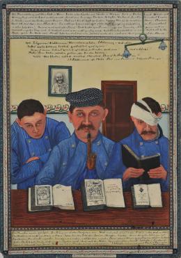 Josef Karl Rädler, o. T., 1907/1911, Tusche, Tempera, Aquarell, Privatbesitz, Salzburg © Privat