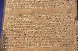 Keilschrift-Inschrift am Tor der Völker in Persepolis (Bild: Nickmard Khoey/ CCO 2.0)