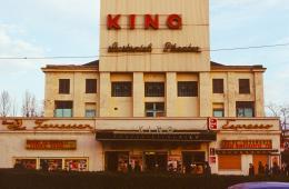 Kino Lustspieltheater 1980 © Herwig Jobst