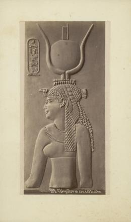 «Kartusche der Kleopatra». Wahrscheinlich Émile Béchard. Albuminabzug. Ägypten, Kairo, um 1880. Museum Rietberg, Zürich   FRP 1-7