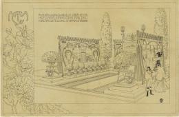 Otto Wagner, Ausstellungsobjekt der k.u.k. Hofgartendirektion auf der Weltausstellung in Paris 1900  © Wien Museum