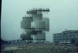 """Otto Beckmann, """"Imaginäre Architektur"""",  Fotomontage, 1977-1980  © Archiv Otto Beckmann"""