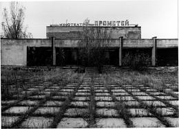 Pripyat (A 1999)