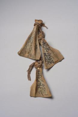 Orakelknochen-Devinationsgerät © KHM-Museumsverband