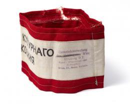 Rot-weiß-rote Armschleife mit kyrillischer Beschriftung, 1945, Wien Museum, Textil, Foto: faksimile digital